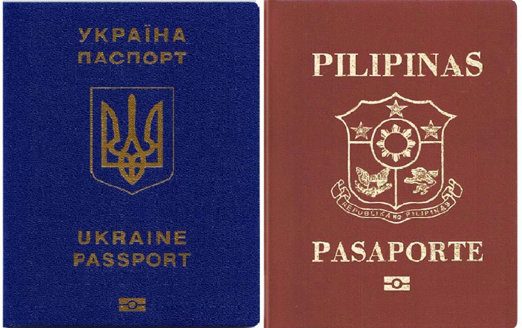 Украинский и Филиппинский паспорта