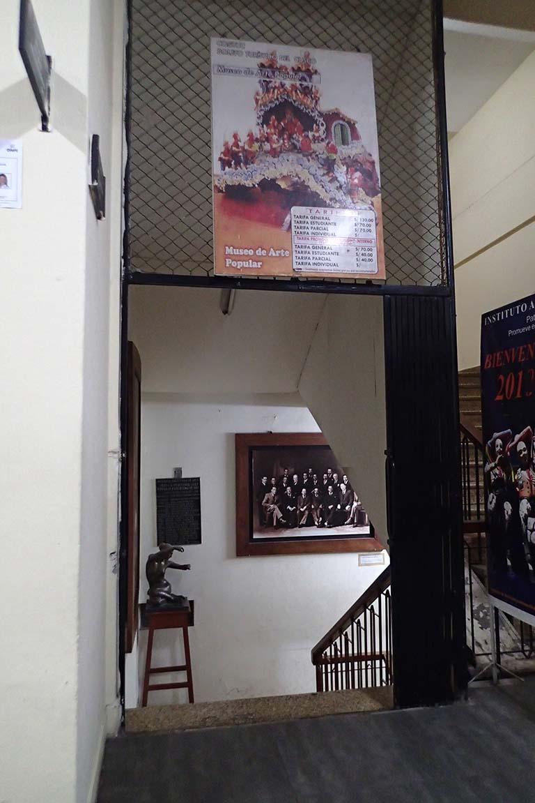 Museo de Arte Popular ( Куско )