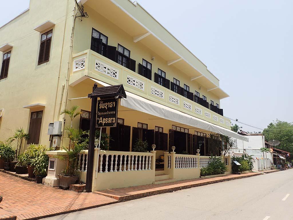 Ресторан Apsara