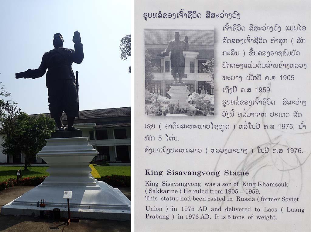 Статуя короля Сисавангвонга