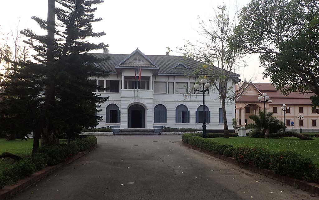 Здание муниципалитета Луангпрабанга