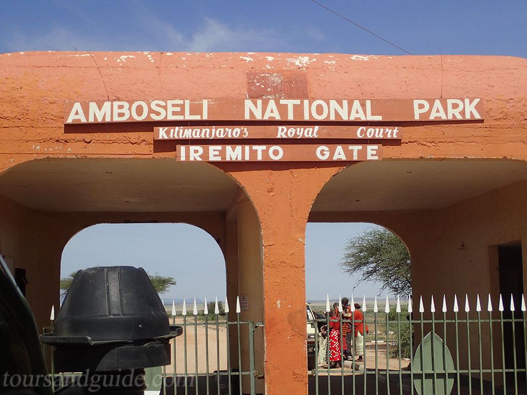 Iremito Gate, нац. Парк Амбосели