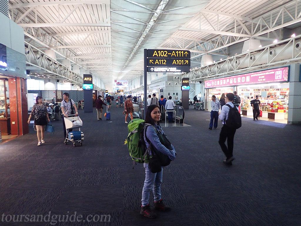 Гуанчжоу Байюнь (аэропорт)