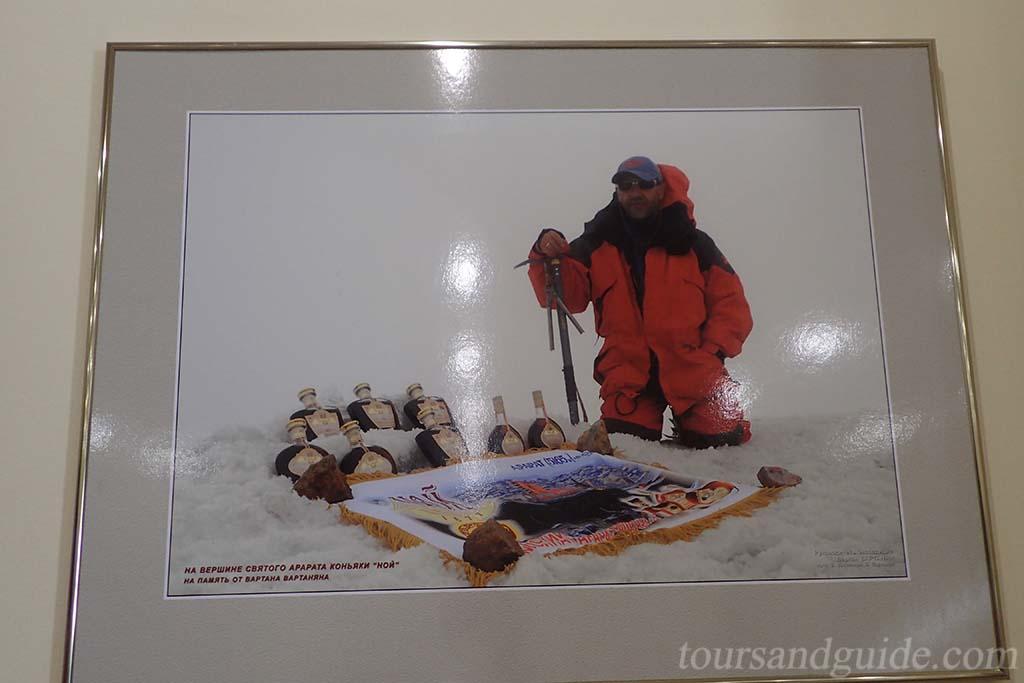 Альпинист Вартан Вартанян